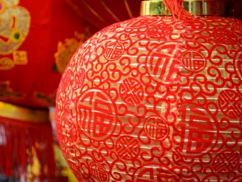 Lanternes rouges pour le Nouvel An chinois à South Coast Plaza